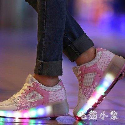 ZIHOPE 暴走鞋 超輕帶燈暴走鞋男童單輪隱形按鈕自動滑輪鞋女童雙輪大人鞋ZI812