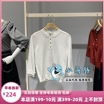 日韓代購~五皇冠 VERO MODA 專柜國內代購 針織衫 320324008 320324008S85