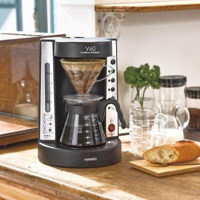 日本珈琲王 HARIO new V60 咖啡機 EVCM-5TB (5杯份)