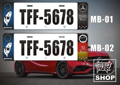 【STREET PARK】訂製 歐盟車牌裝飾 M Benz車系 A180 C30 GLE【原價780$ 特價 580$】