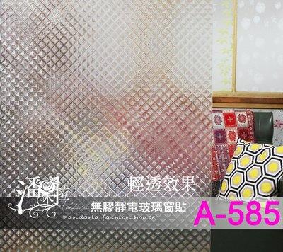 [潘朵拉玻璃窗貼專賣]A-585每才2...