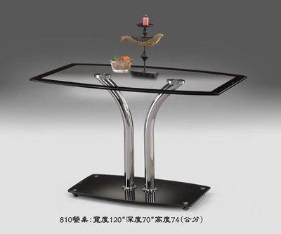 【宏品二手家具館】YS810AH*全新玻璃餐桌 桌椅 洽談桌 會議桌 中古麻將桌 電腦桌 書桌 工作桌 寫字桌