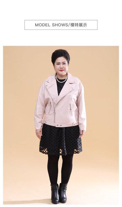 DCDFD 粉色V領皮衣時尚寬鬆拉鍊2XL-4XL秋冬婆婆裝媽媽裝風衣女裝外套大尺碼大碼超大尺碼