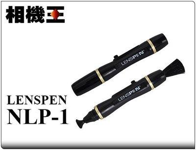 ☆相機王☆Lenspen NLP-1 拭鏡筆〔新版曲線筆桿設計〕LP1 NLP1 現貨供應中 (3)