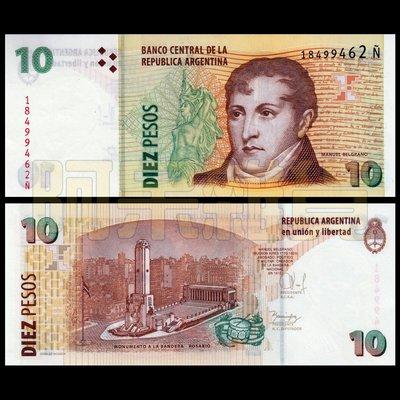 森羅本舖 現貨實拍 阿根廷 國旗紀念館 10 比索 2014年 戰爭 全新無折 鈔票 鈔 幣 錢幣 紙鈔