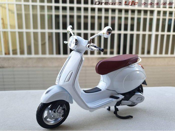 【Maisto 精品】1/12 Vespa 150 偉士牌 摩托車 全新品白色~現貨特惠價~!!