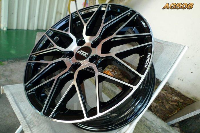 小李輪胎 AGS06 18吋5孔114.3 旋壓鋁圈 豐田 三菱 本田 日產 福特 現代 馬自達 納智傑 特價 歡迎詢價