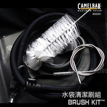 【ARMYGO】 Camelbak 水袋清潔刷組Cleaning Brush Kit