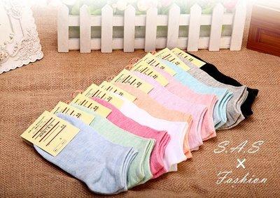 【現貨】襪子 船型襪 棉襪 馬卡龍襪 短襪 外銷日本 非無印良品 6色 熱銷 S.A.S【022】