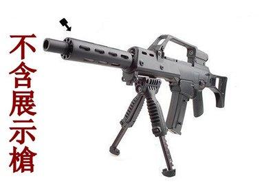 [01] MD2 Heat Sink 延伸槍管 ( M10M11機關槍卡賓槍AR步槍UZI烏茲MP9槍管滅音管加長管