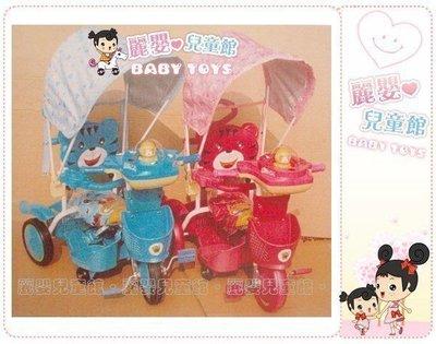 麗嬰兒童玩具館~小熊系列-小虎遮陽篷太空IC音樂造型三輪車-豪華加重輪