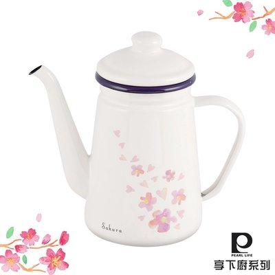 丹大戶外【Pearl Life】櫻花系列 櫻花琺瑯手沖壺1.1L HB-2135