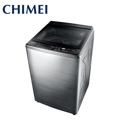 *可議價*CHIMEI 奇美 14公斤 直立式變頻洗衣機 WS-P14VS8