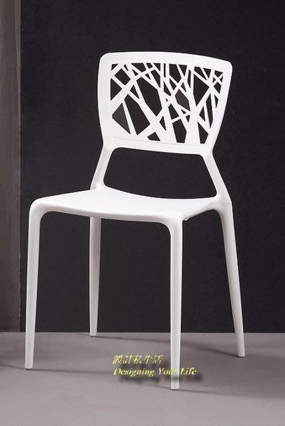【設計私生活】珍尼絲造型吧椅、餐椅-白(自取價)200 P