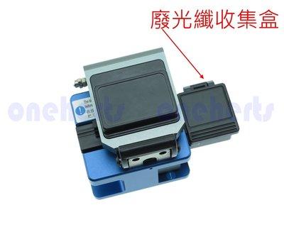 FK-2光纖切割刀廢光纖收集盒 光纖切割台 光纖連接工具 光纖熔接 FTTH 保固一年 台灣滑軌 割角度0.3度內