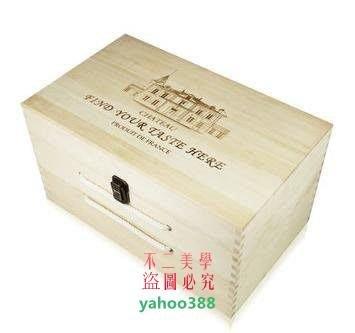 美學87紅酒木箱 四支裝紅酒木盒 葡萄酒木箱 松木木盒 松木制作 四支紅❖3022