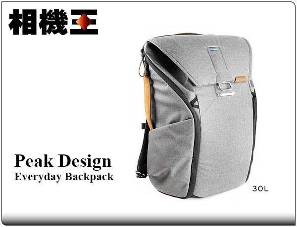 ☆相機王☆Peak Design Everyday Backpack 30L 魔術使者後背包 相機包 象牙灰 (2)