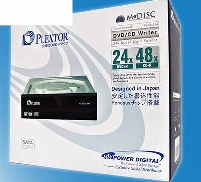 @阿媽的店@PLEXTOR浦科特 PX-891SAW/SAF 24倍速 高品質DVD燒錄機 可燒M-Disk 千年片