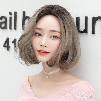 假髮女短髮bobo韓版波波頭中分造型短捲髮自然蓬松網紅整頂假髮套 DR13367