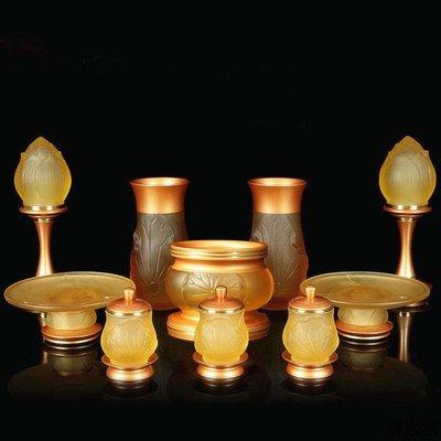 佛燈 供奉用品 宗教用品 純銅琉璃供佛套裝佛前供水杯果盤香爐花瓶 LED七彩蓮花燈擺件