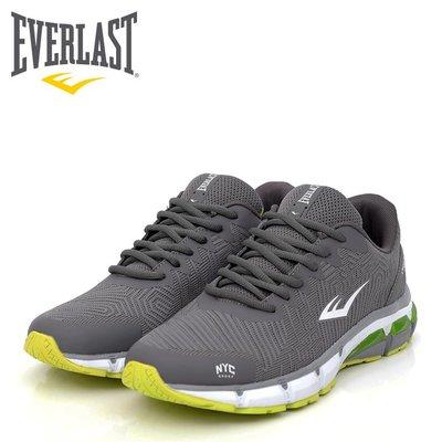 【橘子包包館】EVERLAST LIGHT WEIGHTED避震跑步鞋 男運動鞋 4721255310 灰色 男款