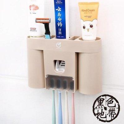 牙刷架擠牙膏器吸壁式創意衛生間免打孔情侶漱口杯套裝牙刷置物架