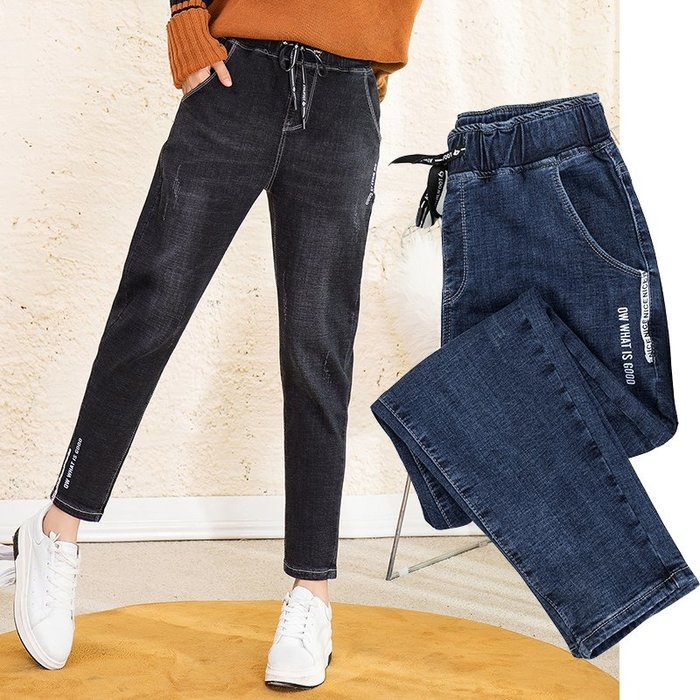 黑色牛仔褲 女寬鬆秋冬季新款 大碼胖mm高腰 顯瘦百搭加絨哈倫褲【May Cool】