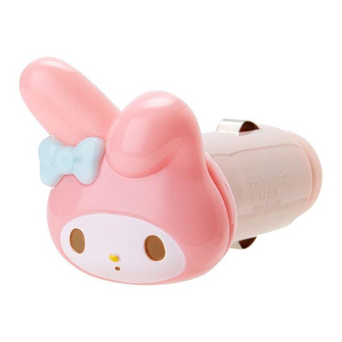 41+ 現貨不必等 Y拍最低價 日本進口 美樂蒂 MY MELODY  車用 USB 插座 充電座 小日尼三