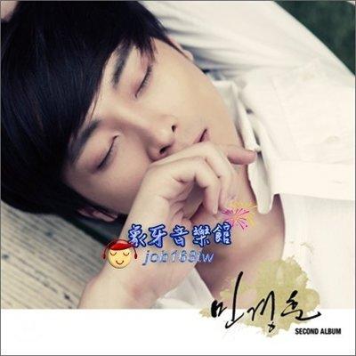 【象牙音樂】韓國人氣男歌手-- (Buzz)  閔慶勳 Min Kyung Hoon Vol. 2