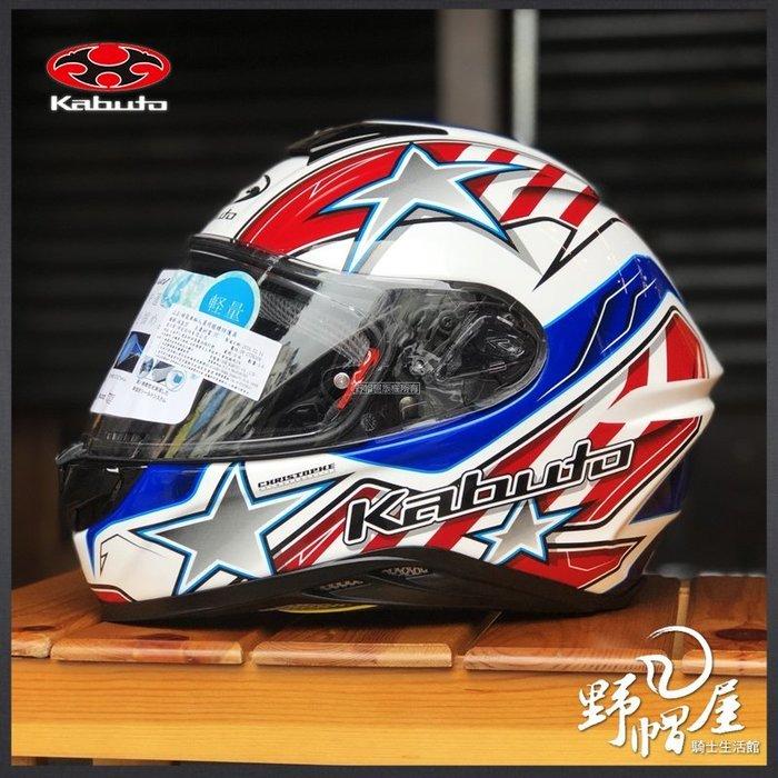 三重《野帽屋》OGK Kabuto AEROBLADE-5 空氣刀5 全罩安全帽 2017新款。Vision 白藍紅