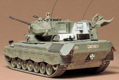 TAMIYA 田宮 1/35 西德 防空戰車 1個人形士兵 35099