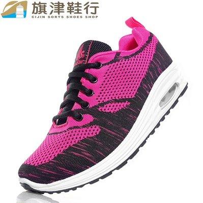 (#G067工廠直發貨) FIVE STAR 女款 透氣 多功能 休閒 慢跑 運動鞋 MIT - 旗津鞋行