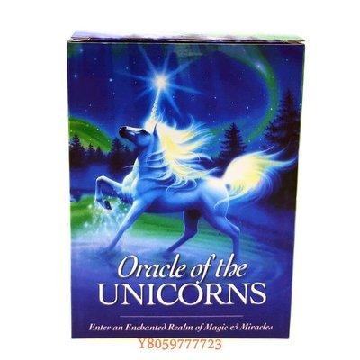 დAshion-贈中文翻譯 獨角獸神諭卡 Oracle of the Unicorns Card 占卜卡牌