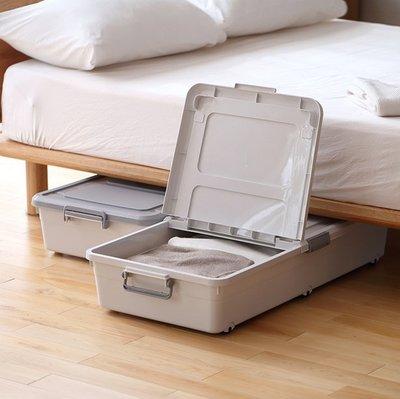 『格倫雅』懶角落 床底收納箱子 有蓋家用塑膠衣服衣物被子儲物整理箱 64602^19684