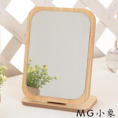 桌鏡化妝鏡  高清化妝鏡臺式桌面梳妝鏡