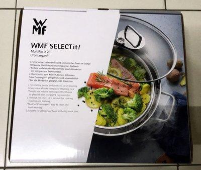【堆堆樂雜貨店】╭☆全新現貨++全家 德國WMF 多功能不鏽鋼萬用鍋 28公分 可蒸可煮 有溫度計