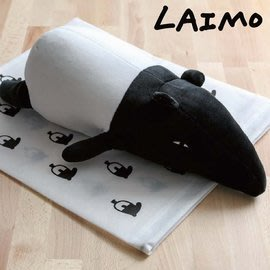 LAIMO 趴趴貘 中貘  馬來膜 馬來貘 (附防塵袋)