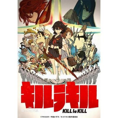 全新動漫 雙斬少女/斬服少女/KILL la KILL DVD 雲記X