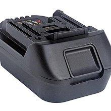 電筒魔 DM18M Makita牧田 DEWALT 得偉 米沃奇18V電池轉接座電源轉換器