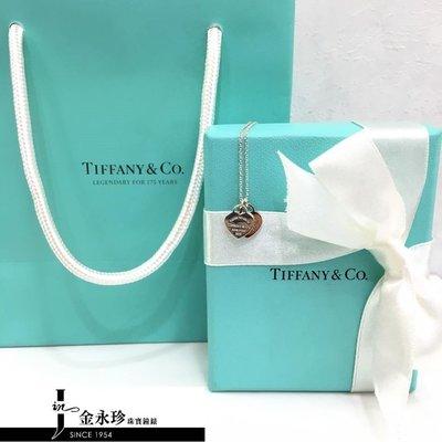 金永珍珠寶鐘錶*Tiffany&Co Tiffany 經典項鍊 玫瑰合金 925愛心項鍊 限量 項鍊 情人節 生日禮物*