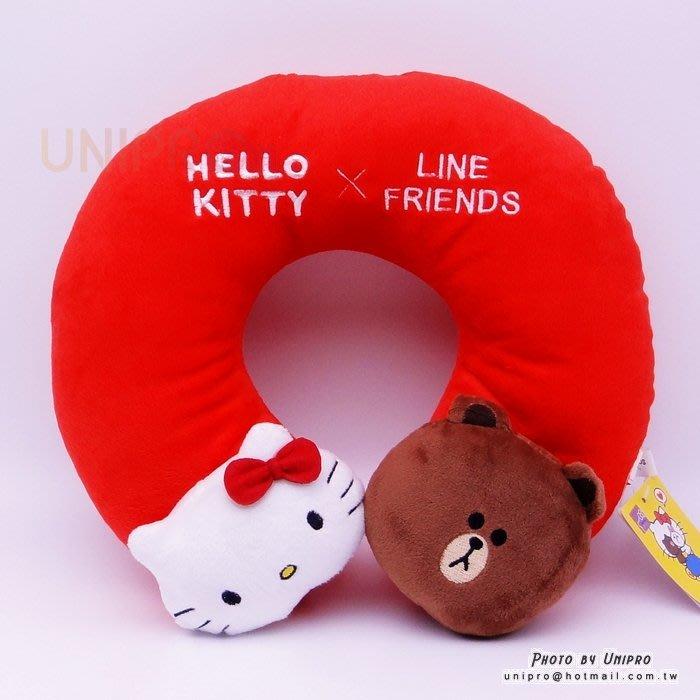 【UNIPRO】Hello Kity x LINE FRIENDS 凱蒂貓 熊大 KT 立體頸枕 U型枕 旅行枕 靠枕
