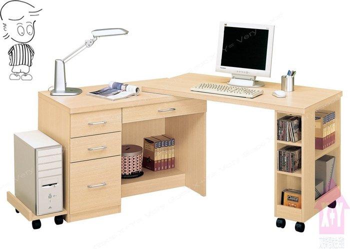 【X+Y時尚精品家具】現代書桌電腦桌系列-妮可拉 4尺白橡多功能電腦桌.不含主機架.摩登家具