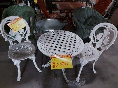 【南洋風休閒傢俱】庫存品出清 -戶外鋁合金餐桌椅組   庭園休閒餐椅  庫存出清價