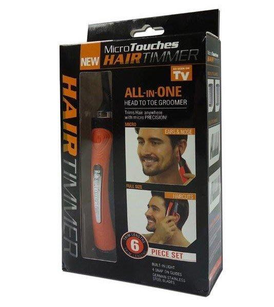 男士超強多功能剃毛器毛髮修剪器 !庫存不多!欲購從速!