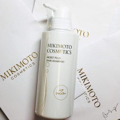 MIKIMOTO御木本 水漾保濕洗髮乳 shampoo