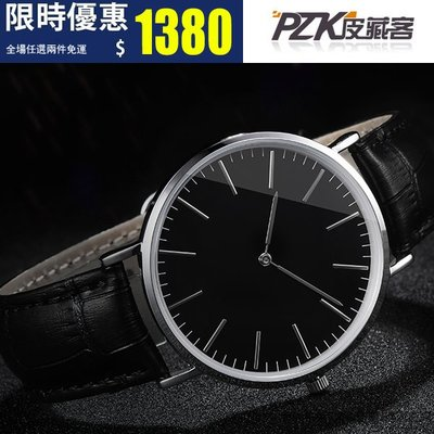 〖皮藏客〗LLL 7PZK GT 1486 潮流時尚學生手錶男皮帶防水時尚新款指標式休閒簡約石英電子手錶