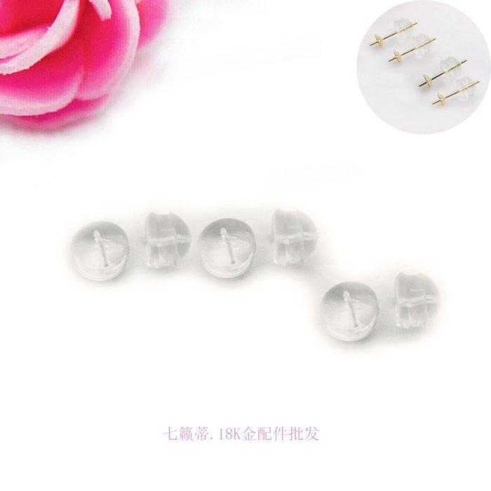 FAINO 新品單層純硅膠透明圓柱型防過敏耳堵耳塞后塞耳飾配件現貨5對9元