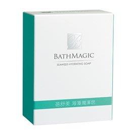 台鹽生技蓓舒美海藻潤澤皂,130g/塊-滋潤型