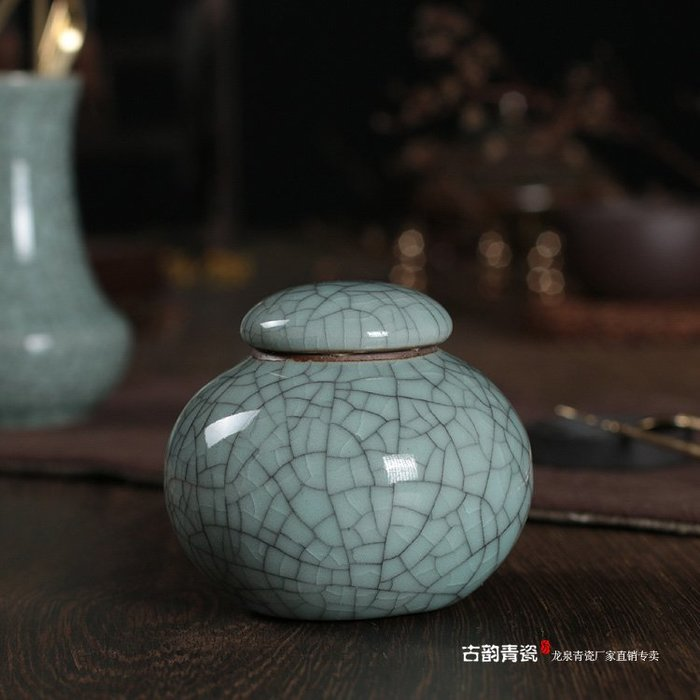 龍泉青瓷迷你茶葉罐陶瓷小號香粉罐調味罐瓷器弟窯梅子青