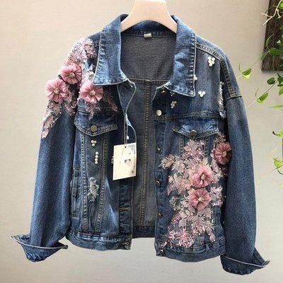 【An Ju Shop】外單 韓國範 秋款 寬鬆牛仔外套重工花朵釘珠破洞短外套夾克上衣~OJ0211804